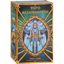 Набор Таро Иллюминатов (без золотого среза)