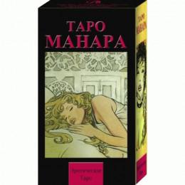 Таро Манара (русская серия)