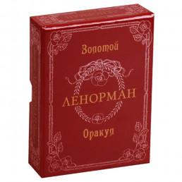 Золотой Оракул Ленорман. Russo