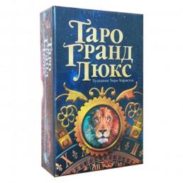 Таро Гранд Люкс на русском языке