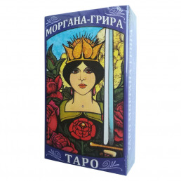 Таро Моргана Грира на русском языке