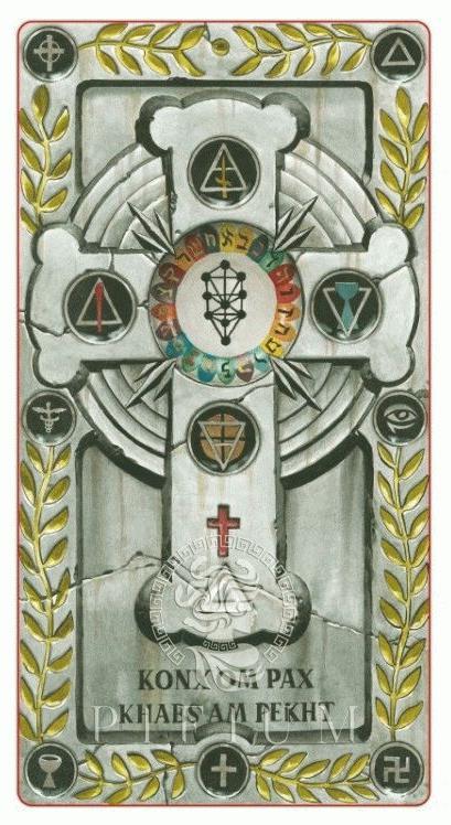 Таро Ритуалы Ордена Золотой Зари. Рубашка
