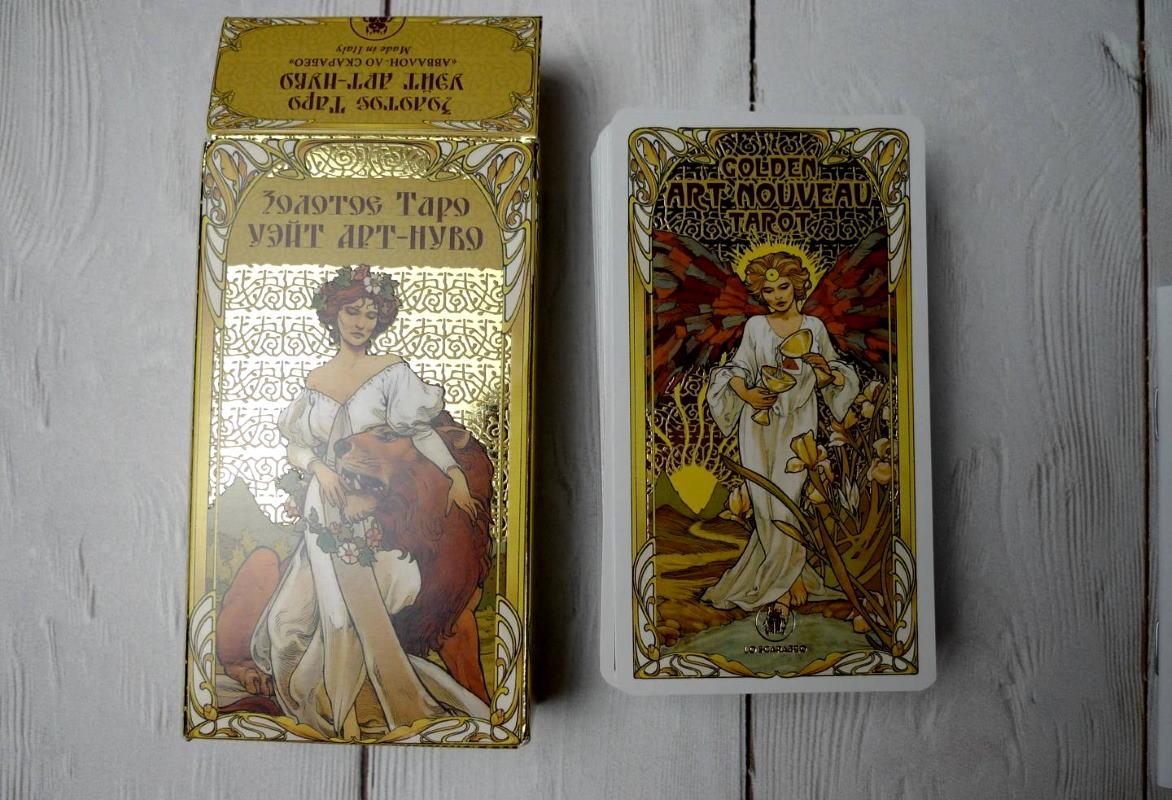 Золотое Таро Арт-Нуво
