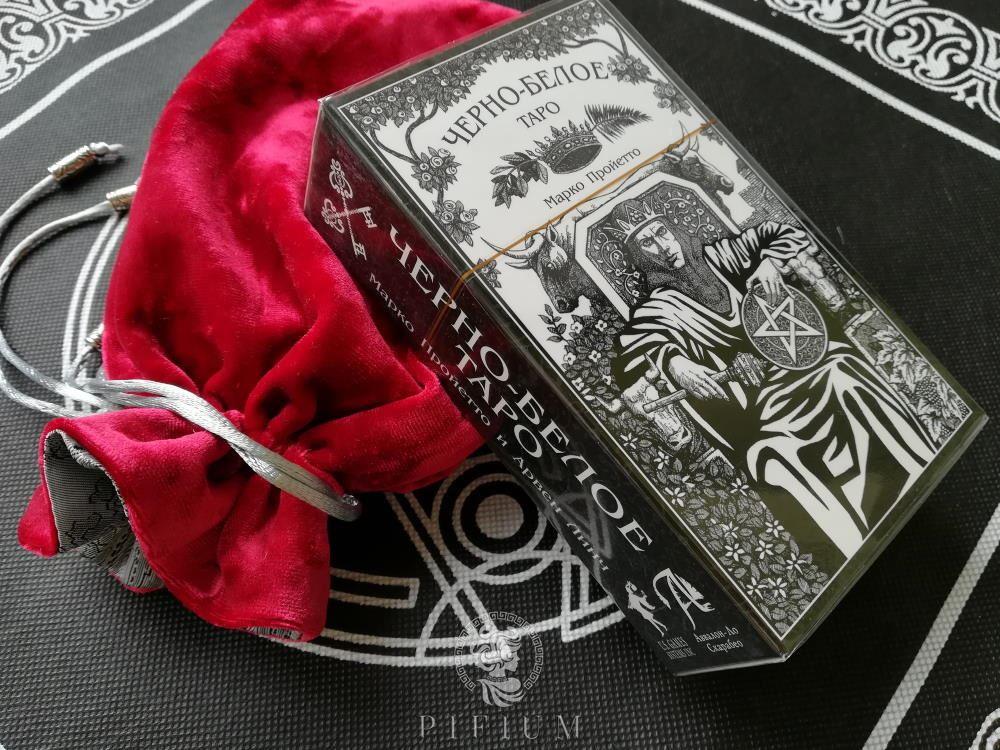 Черно-Белое Таро на русском языке