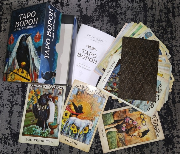 Таро Ворон на русском языке